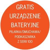 ROZETKA_GRATIS_N.jpg